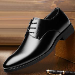 领100元券购买秋季新款男士青年英伦黑色休闲皮鞋