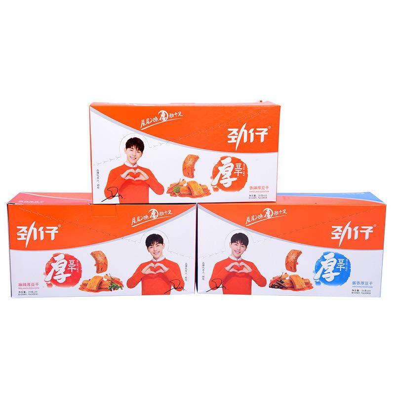 劲仔厚豆干 湖南特色小吃25克*20包/盒 多口味麻辣豆腐干辣条零食