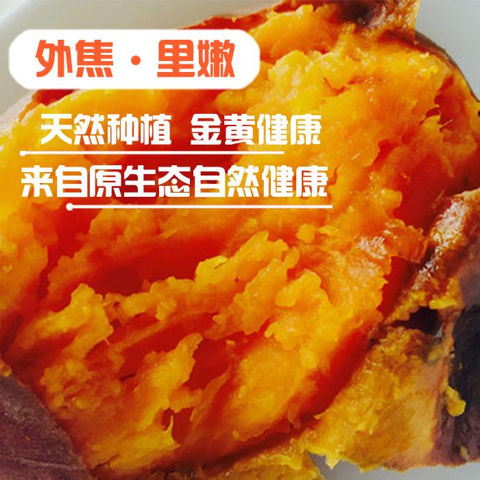 7月25号发紫薯3斤红薯3斤带箱共6斤净重5斤混装大中小自己备注