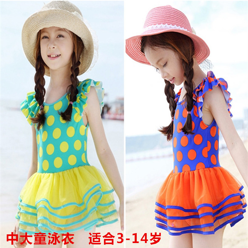 New childrens swimsuit girls Princess one-piece poncho skirt cute swimsuit