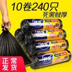 妙洁官方旗舰店 妙洁点断式加厚垃圾袋厨房家用环保手提塑料袋大