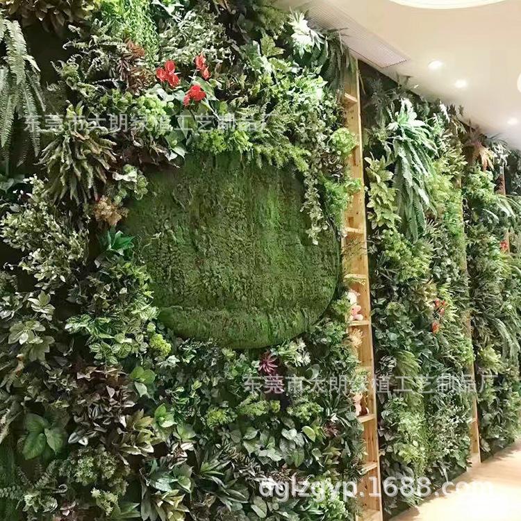 室内装饰人造绿植墙面塑胶花草皮混搭背景墙江苏仿真植物墙
