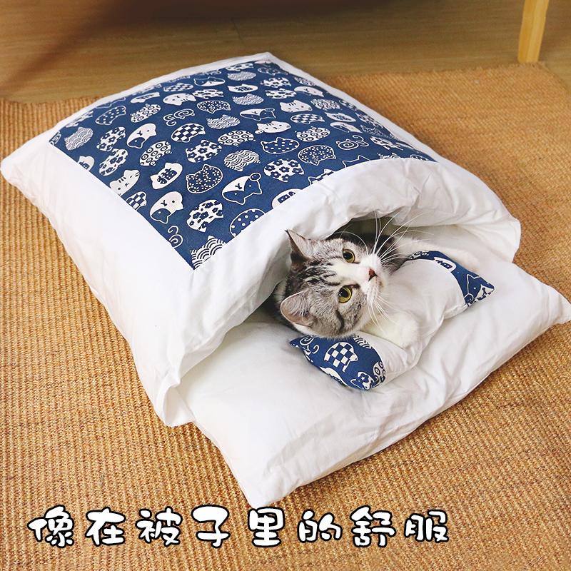 日式猫窝猫睡袋封闭式可拆洗猫被窝冬天保暖宠物窝狗狗窝四季通用图片