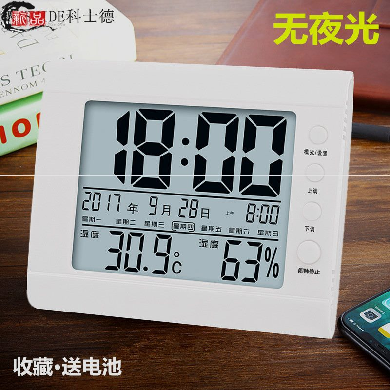 Temperature and humidity meter household thermometer indoor high precision temperature and humidity meter dry and wet electronic mercury hanging table
