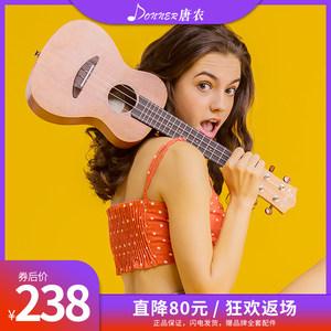 donner唐农23寸原装正品女小吉他