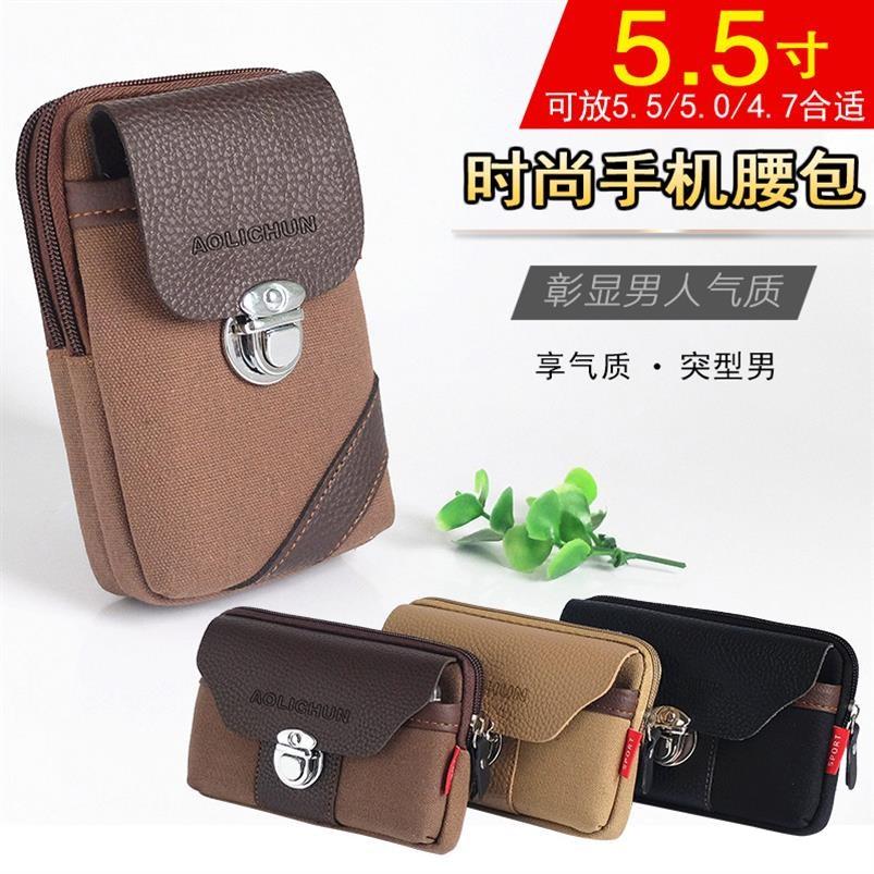装放手机的小包包夏天斜挎男穿皮带(非品牌)