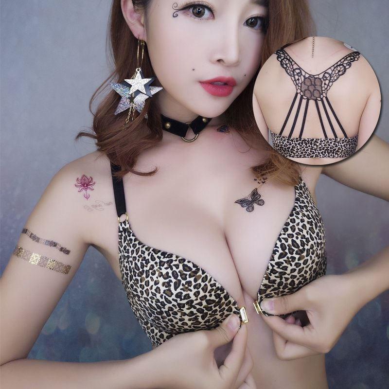 性感豹纹美背内衣女前扣无钢圈小胸聚拢加厚调整型上托薄款文胸罩