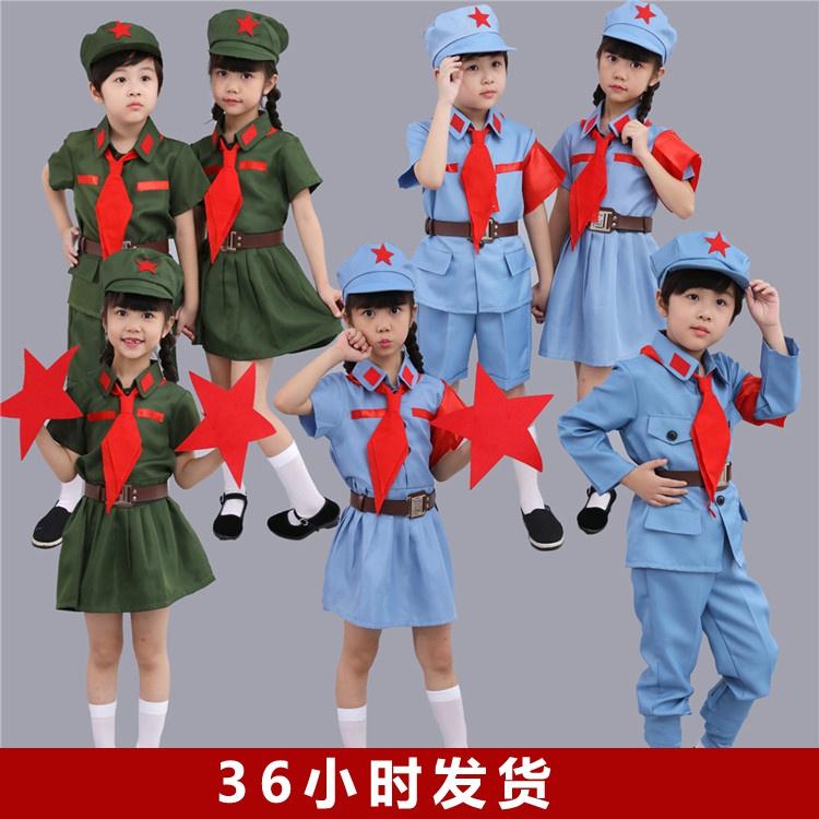 成人八路军军装红军演出服抗战新四军套装老式棉麻小红军衣服儿童