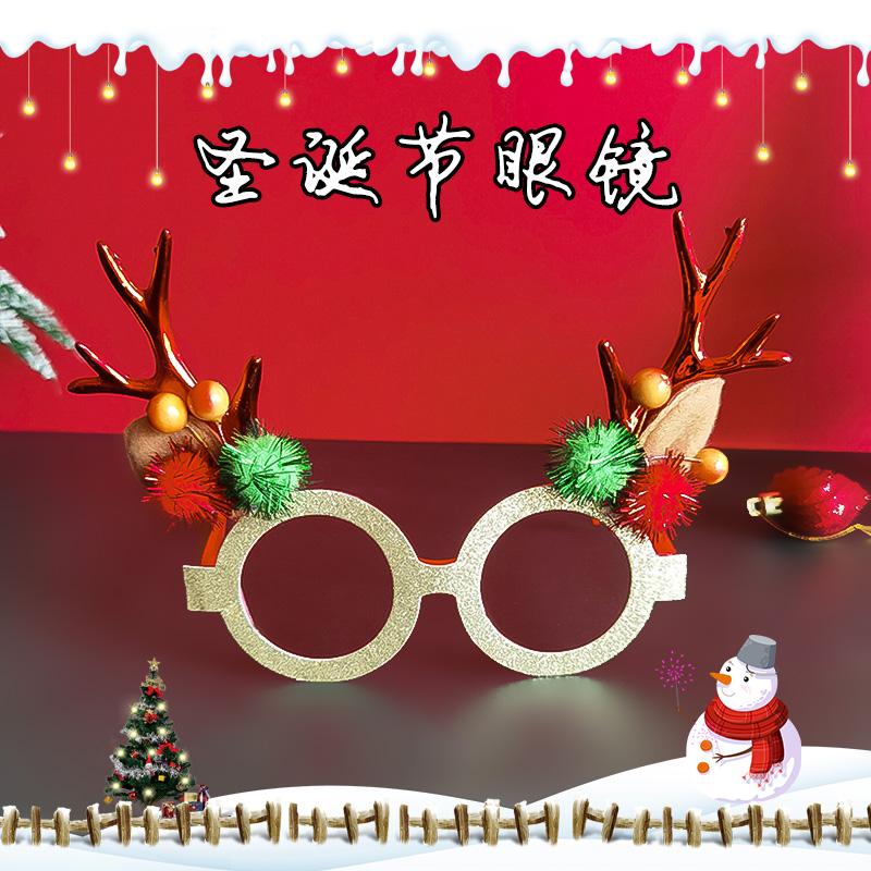 圣誕禮物眼鏡頭飾圣誕節裝飾飾品節日裝扮兒童幼兒園拍照場景布置