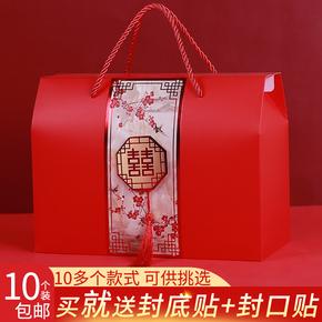 结婚喜糖盒子婚礼手提式糖果礼盒空创意中国风糖果纸袋大号包装盒