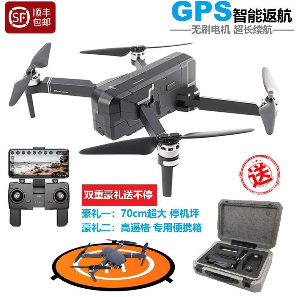 [煋飞玩具总动员电动,亚博备用网址飞机]新款黑科技GPS迷你无人机航拍高清专月销量2件仅售1269元
