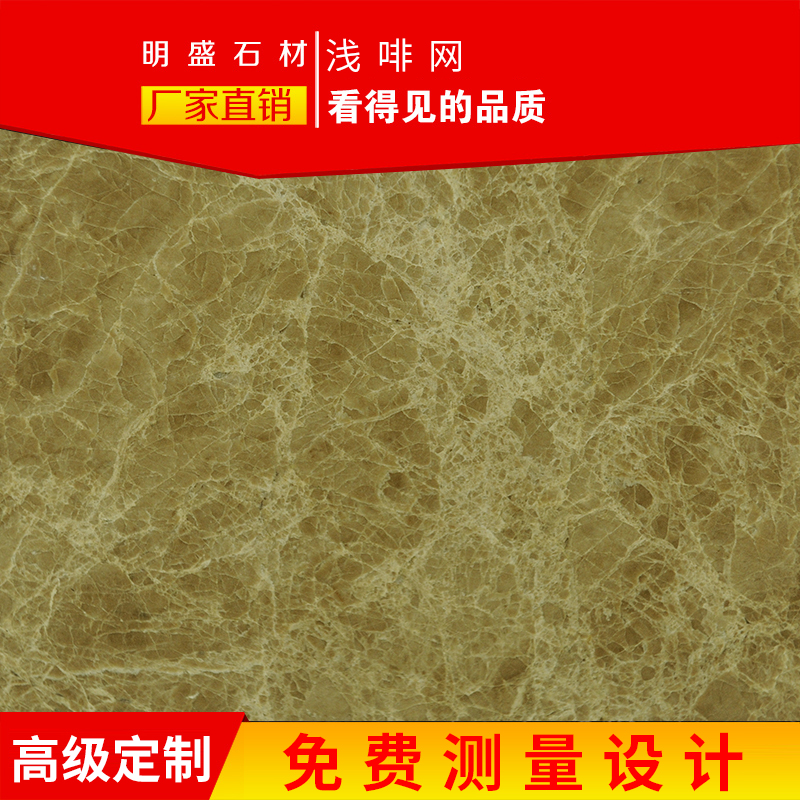 Следующий держать импорт светло-коричневый большой мрамор окно тайвань дверь живая порог камень кухня тайвань земля поверхность медальон фон стена плинтус