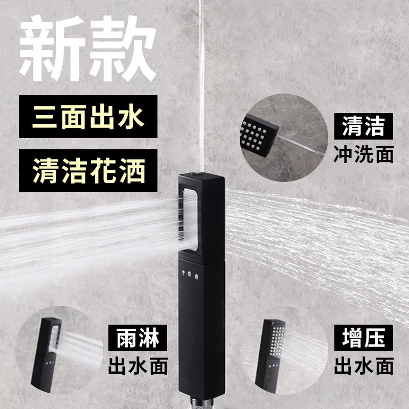 手ブレ音爆タイプの両面加圧花シャワーで強力加圧します。家庭では3面の水ノズルを回転させます。