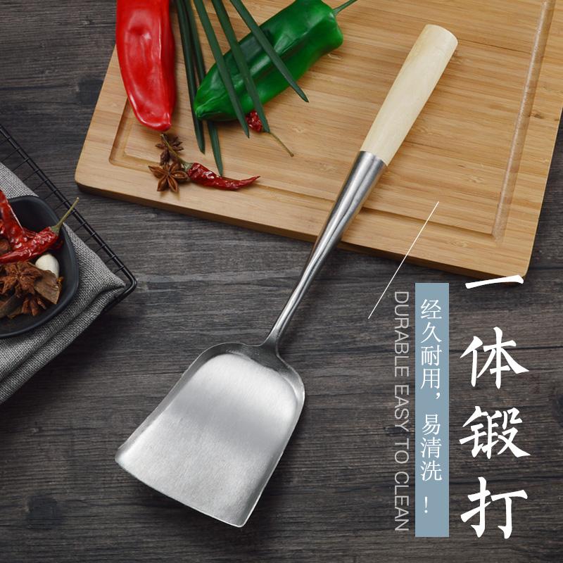 锅铲炒菜铲子一体手工锻造厨具铁锅铲长柄炒菜勺家用中式锅铲木柄