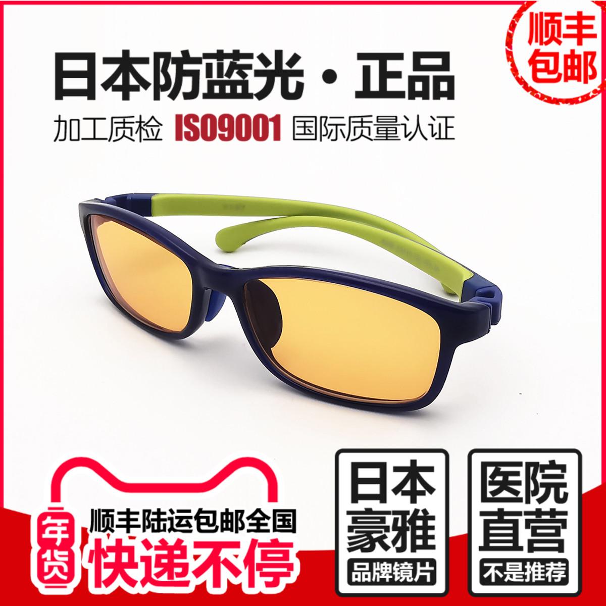 青少年男孩防蓝光防紫外线辐射护目镜电脑手机电视专用护眼镜超轻