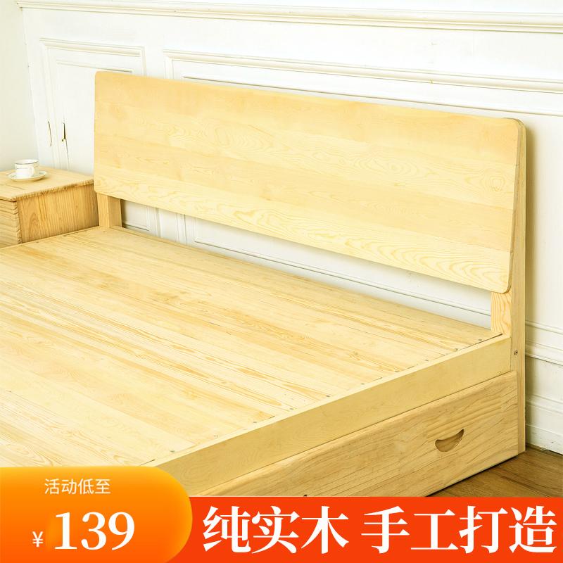 简约现代实木1.8米主卧1.2双人床