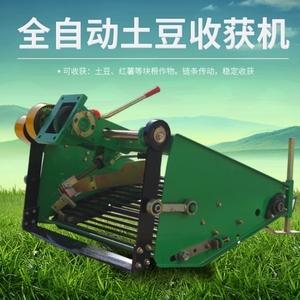 大蒜联合收获机传动蒜机拔蒜机挖起蒜花生挖蒜出土小型收割旋耕
