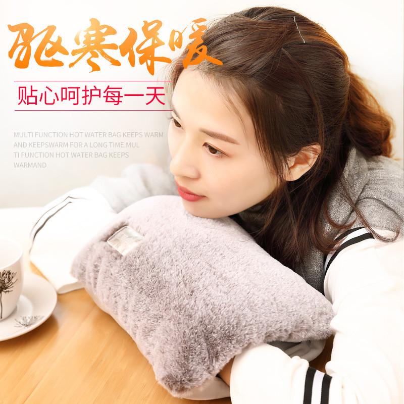 防爆热水袋充电式暖水袋��宝宝注水暖手宝毛绒纯色可爱韩版简约女