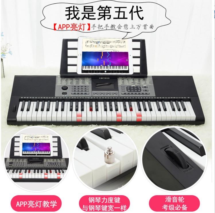 成人入门61钢琴键多功能教学电子琴(非品牌)