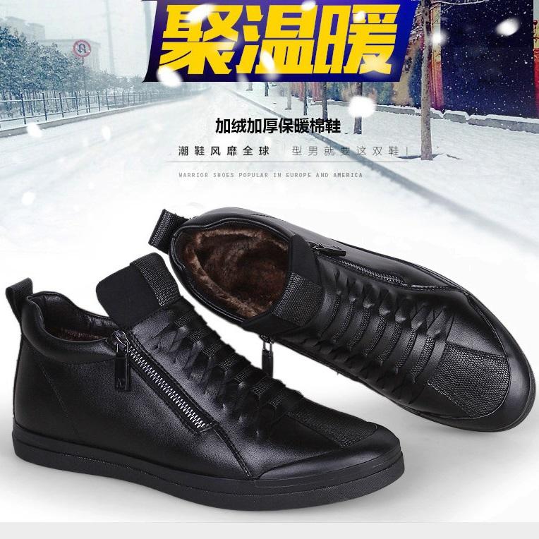 。官方正品蜘蛛王秋季青年男士时尚休闲鞋无带土不系带潮鞋20多3
