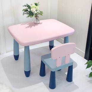 幼儿园桌椅套装 儿童桌 宝宝学习桌子椅子塑料简易桌椅子游戏幼儿