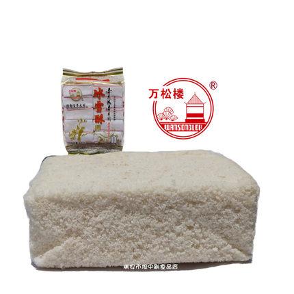 浙江老字号茶食品店李定波李大同老三房冰雪酥300g2包 家乡美风味
