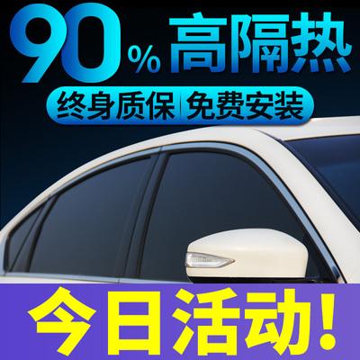 凯士达汽车贴膜车膜全车膜太阳膜车窗贴膜汽车玻璃防晒隔热防爆膜