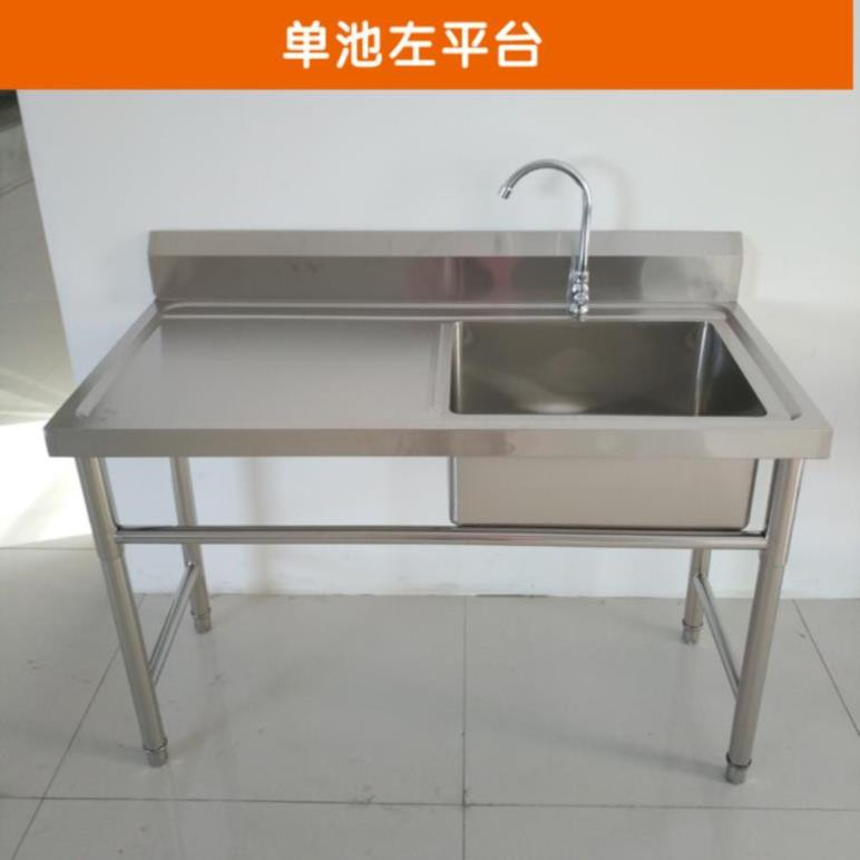 。 Water basin commercial stainless steel sink sink sink laundry pool family assembly widened rental room extra large double bowl