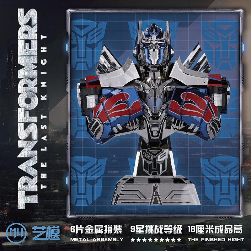 变形金刚玩具5汽车机器人擎天柱限10000张券