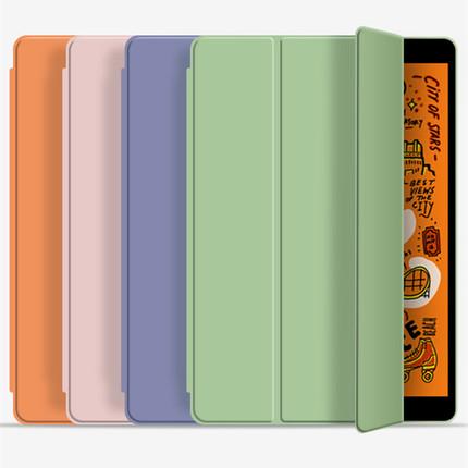 ipadpro保护壳苹果8代平板保护套mini5防摔mini2硅胶ipad6软壳老款ipad234代ipad2020air4防护A1893超薄A1822
