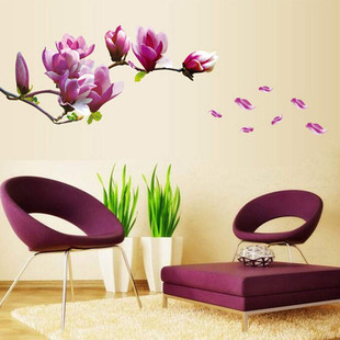 New Mangnolia Flowers Removable Vinyl Decal Art Mural Home D