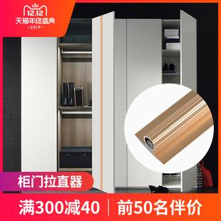 衣柜柜门门板调直器橱柜柜门板防变形矫正器铝合金拉直器压直条器品牌
