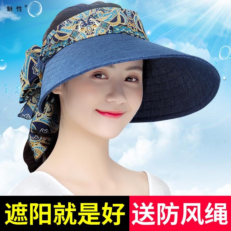 魅性女士夏季风晒时尚大沿风阳帽子夏天户外学车风脸冒子骑车庶阳