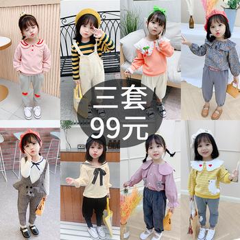 女宝宝网红秋装洋气2020儿童衣服1