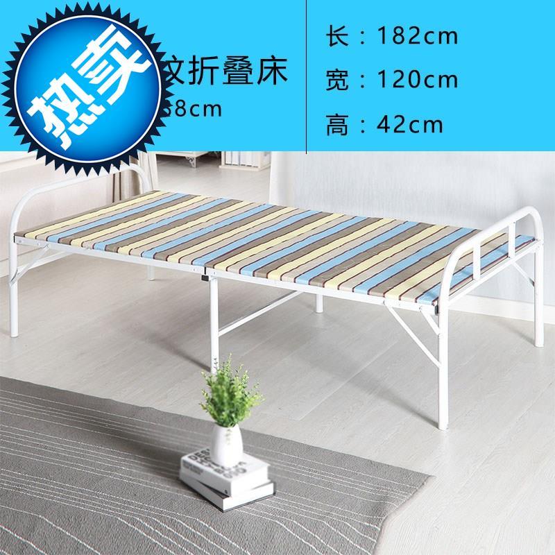 住宅家具加固加厚简易床单k人床折叠床铁床家用双人床儿童床铺