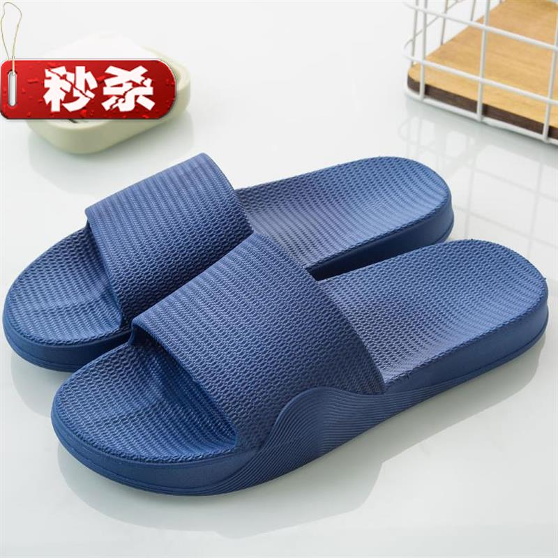 Summer home sandal hole portable shower slipper with hole in soles comfortable sandal 11 new style