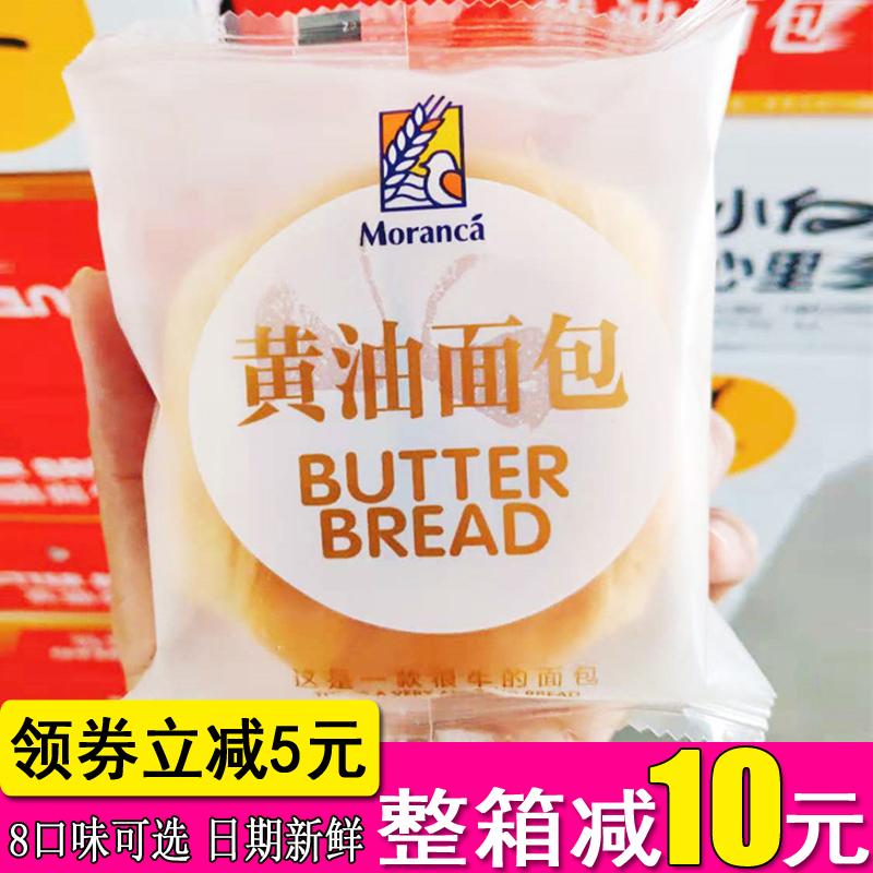 慕兰卡黄油面包整箱4斤老式手撕面包小白网红暖暖心里软夹心早餐