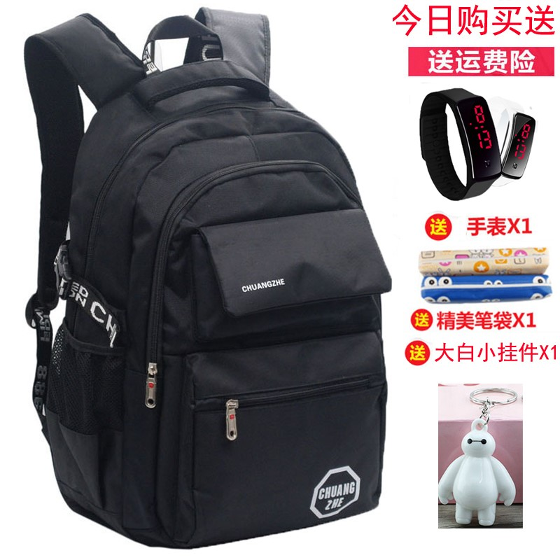 Strong pupils 4-6-9 fourth, fifth and sixth grade boys schoolbags junior middle school students 10 large capacity 15-year-old boys backpacks 5