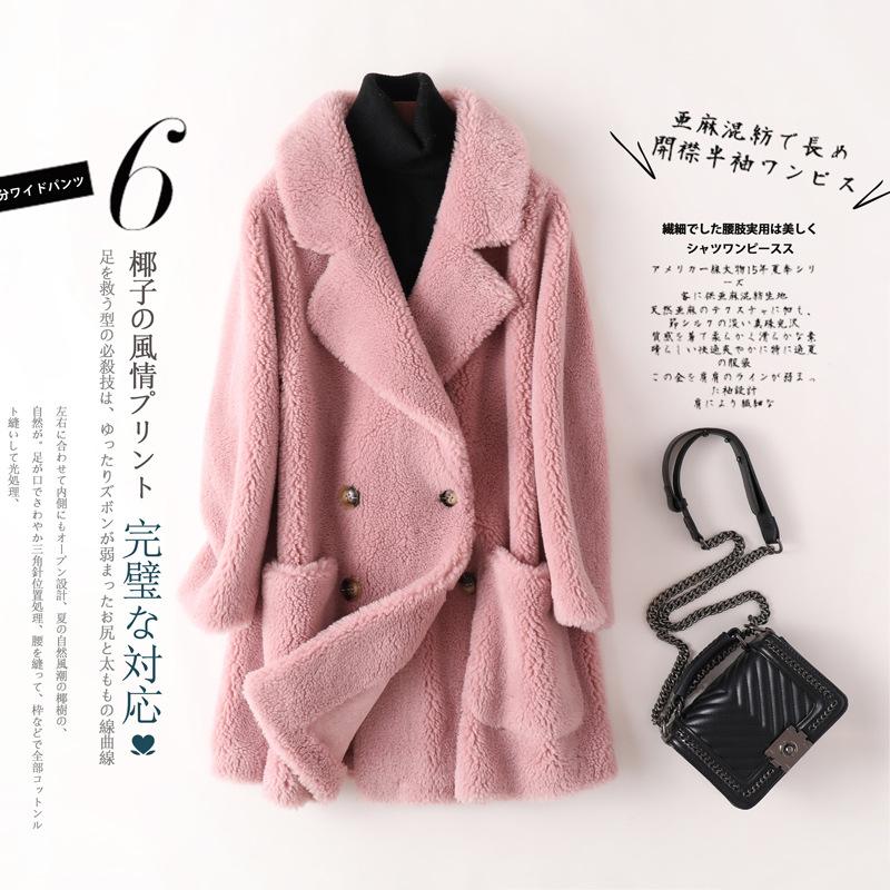 2021冬季新款颗粒绒羊剪绒大衣女中长款宽松大码皮毛一体海宁皮草