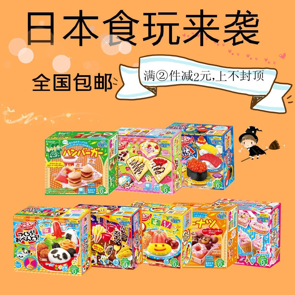 日本食玩嘉娜宝heart明治diy进口零食迷你糖果巧克力套装女孩现货