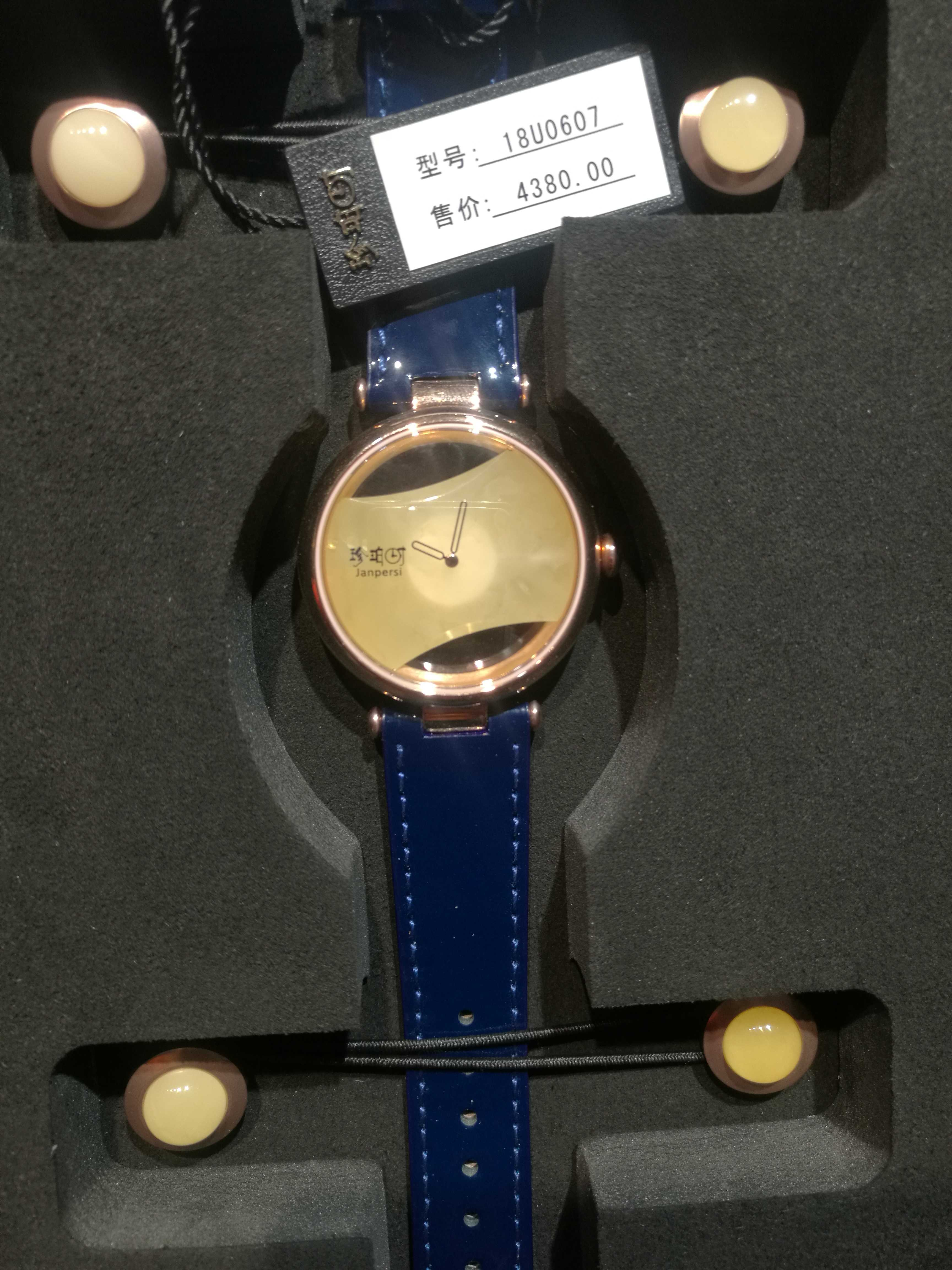 High end high quality beeswax wristwatch for men and women