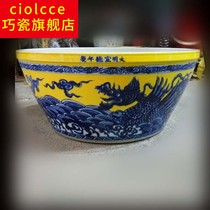 Ciolcce Antique Xuan Sea Dragon grain big bowl wings Dragon Grain Xuan big bowl feng shui Dragon grain Decoration gather