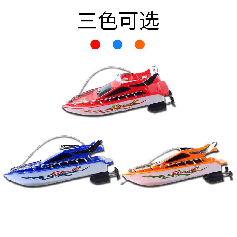Wireless childrens four-way remote control speedboat remote control boat toy electric water toy boy birthday gift