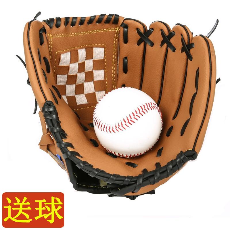 仿真青少年手套学生儿童牛皮投手专业棒垒球棒球手套软式成人内野