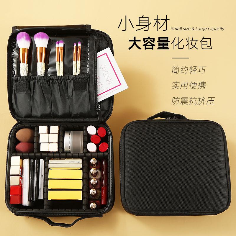化妆包女便携大容量收纳盒ins风超火旅行袋小号便携洗漱箱品网红