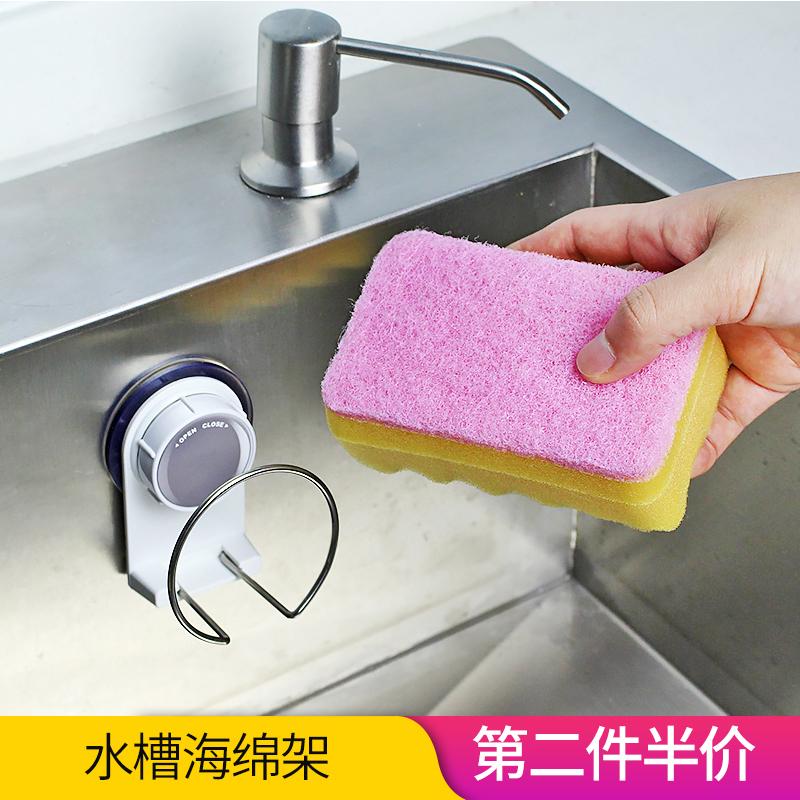 韩国deHub水槽海绵架子厨房置物架水池壁挂洗碗海绵沥水架收纳架10-10新券