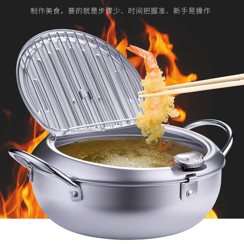 Япония счастливый река день женщина ло масло жарить горшок домой палка горшок квартира горшок термометр сковорода 24cm газ кухня общий