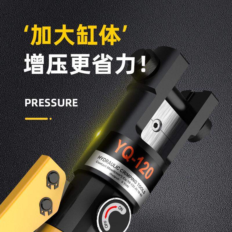 电工液压钳端子压线钳冷压钳子压铜鼻子电缆钳子油压手动工具家用