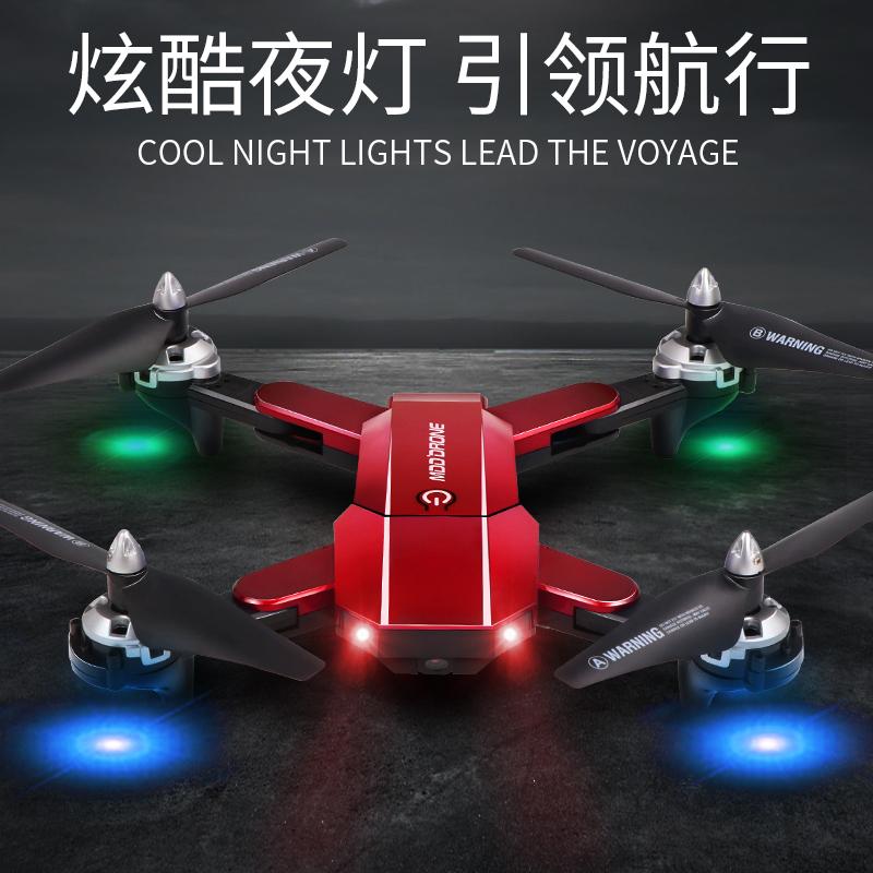 272.00元包邮折叠无人机高清航拍成人遥控飞机超长续航充电儿童玩具四轴飞行器