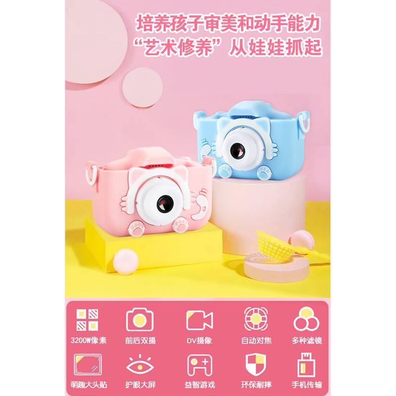 Childrens digital camera small SLR camera high definition pixel cute baby birthday gift boys and girls